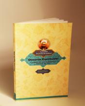 Discursos Espirituales (Conferencias sobre la dimensión espiritual del Islam)