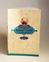 Libro El Hombre Perfecto, desde la visión del Islam y otros pensamientos