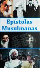 Libro Epístolas Musulmanas.jpg