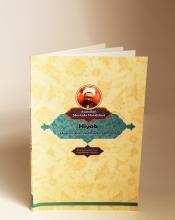 HIJAB, Hijab (acerca de la vestimenta islámica)