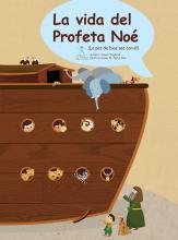 Libro infantil - La vida del profeta Noé.jpg