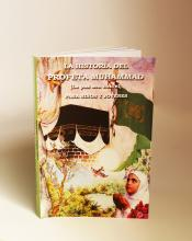 Libro La Historia del Profeta Muhammad (para niños y jóvenes)