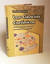 Libro Lecciones Sobre Las Ciencias Coránicas