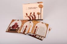 Libro infantil - Aquellos Palacios Y Estas Tumbas