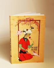 Libro- Um Ramo De Flores, Do Jardim das Tradições do Profeta e Ahlul Bait (A.S.)