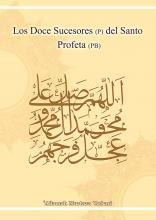 Libro Los Doce Sucesores del Santo Profeta Muhammad (PB), Ahlul Bait.jpg