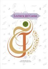 Libro Manual de Lectura del Corán- Una introducción a la lectura de la lengua árabe.jpg