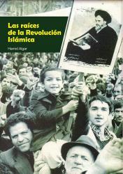 Libro Las Raíces de la Revolución Islámica.jpg