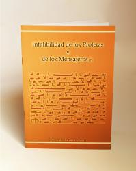 Libro Infalibilidad de los Profetas y de los Mensajeros (P)