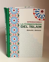 Libro Introducción a la Cosmovisión del Islam