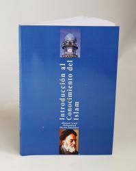 Libro Introducción al Conocimiento del Islam