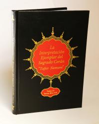 Libro La Interpretación Ejemplar del Sagrado Corán (Tafsir Nemune) - Tomo 27 - Suras 90 a 114