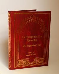Libro La Interpretación Ejemplar del Sagrado Corán (Tafsir Nemune) - Tomo 26 - Suras 78 a 89