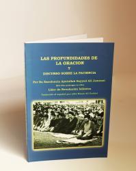 Libro Las Profundidades de la Oración y Discurso Sobre la Paciencia