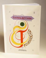 Libro Manual de Lectura del Corán- Una introducción a la lectura de la lengua árabe