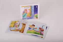Libro infantil- Dios Te Quiere