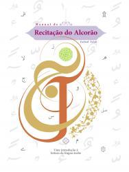 Libro - Manual de Recitação do Alcorão (uma introdução a lingua árabe).jpg